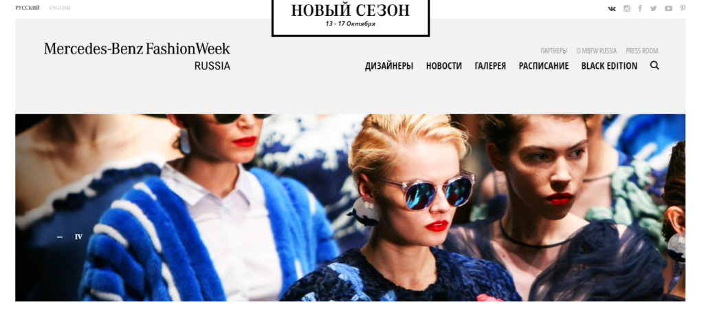 mercedes-benz-fashion-week-russia