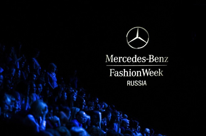 mercedes-benz-fashion-week-russia-sezon-vesna-leto-2017-13-17-oktyabrya-2016