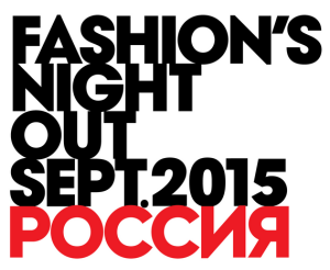 Fashion's Night Out 2015