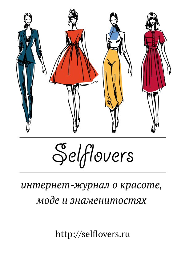 selflovers